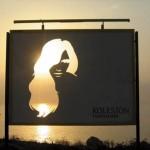 Прозрачен билборд с дупка